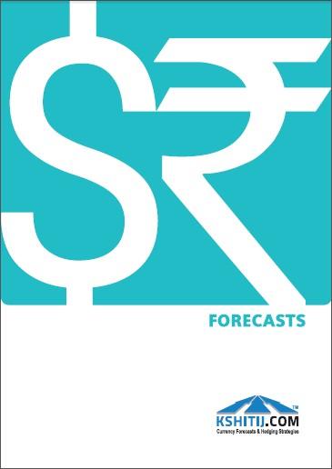 Rupee Brochure